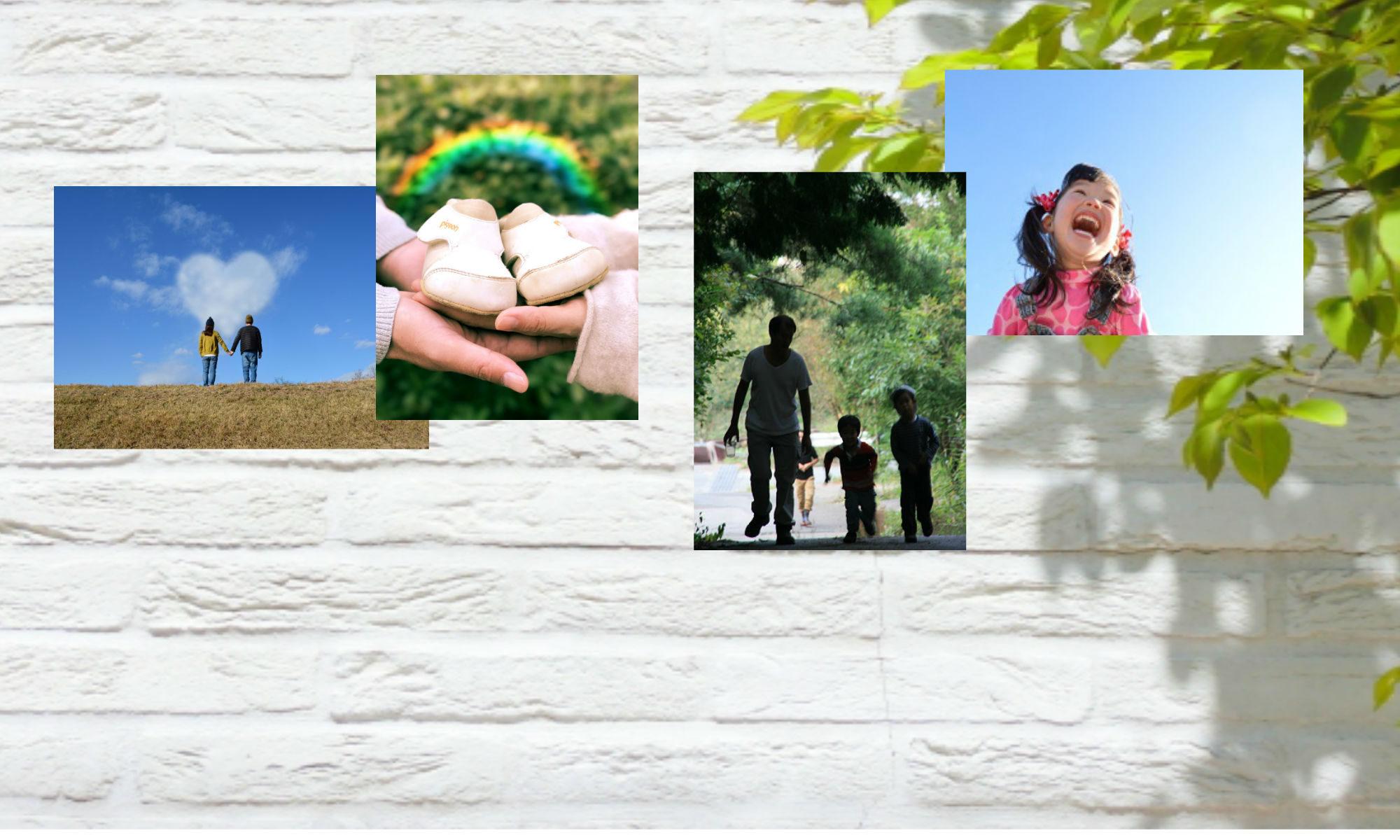 人生の成功を支える家族の基盤構築